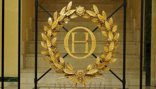 Experiencia • Hotel Orfila Relais & Châteaux: una joya en el centro de Madrid